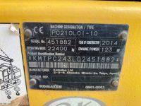 Intelligent machine control excavator for sale 882 15
