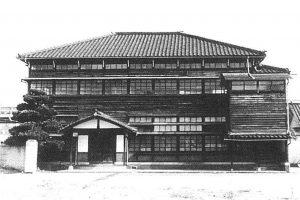 Komatsu HQ 1921